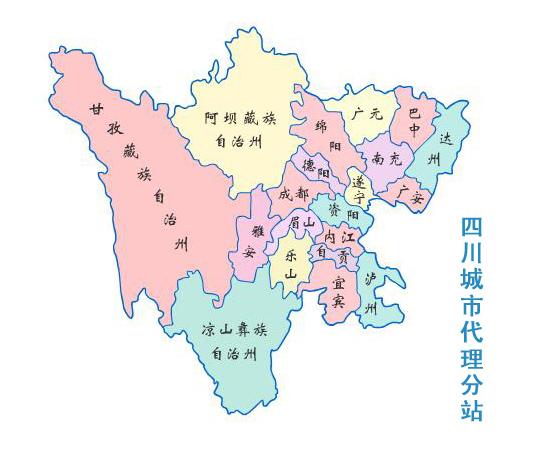 四川地图全图高清版本